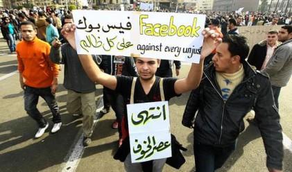 Революцията се връща в Египет