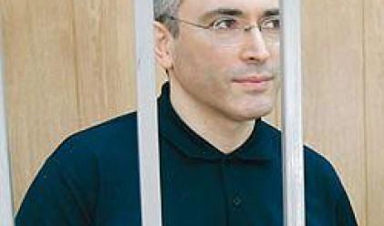 Откриха 65 млн. евро на Ходорковски в Ирландия
