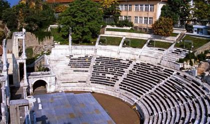 Организират MySuccess.bg в Пловдив, Бургас и Варна