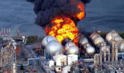 Опитвали да спрат теча във Фукушима с хартия и стърготини