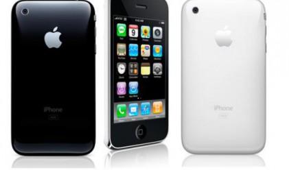 Теглото на Apple в Nasdaq ще бъде намалено