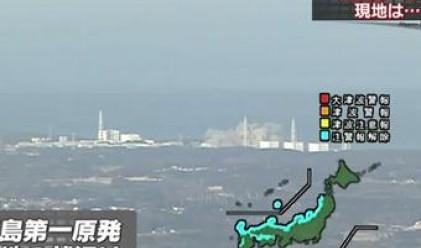 Поврат в ядрената криза в Япония