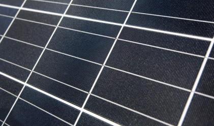 ЕВН инвестира 10 млн. лв. във фотоволтаичен парк