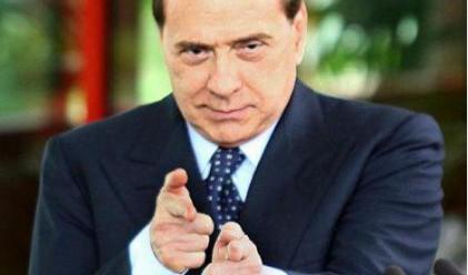 Берлускони - магнат с вкус към бурния живот