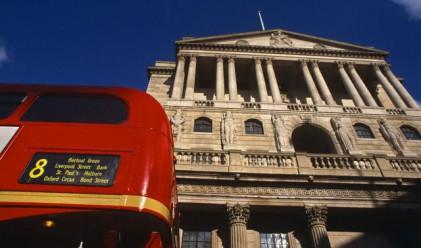 Централната банка на Великобритания не промени лихвата си