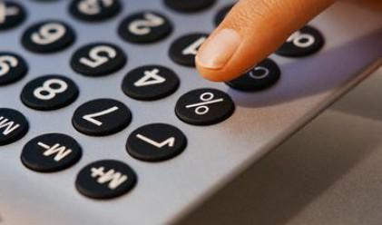 Основните индекси на БФБ затвориха сесията разнопосочно