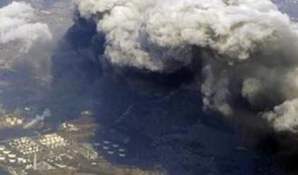 Toshiba предложи да демонтира АЕЦ Фукушима