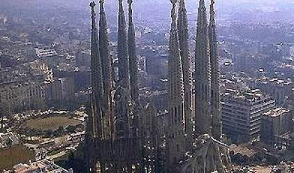 Барселона гласува