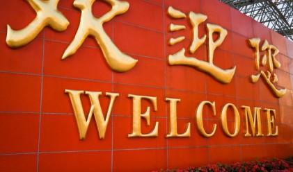 Пекин обърна внимание на Вашингтон за гражданските права