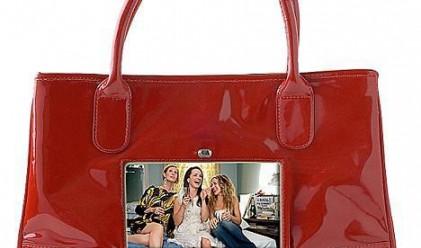 Новият моден аксесоар за дамите - чанта с телевизор