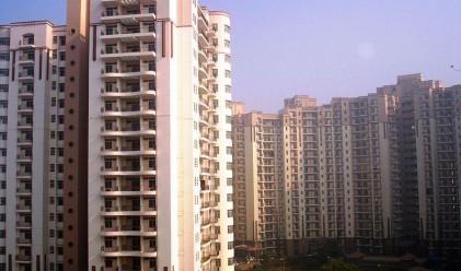 Демографските фактори и пазарът на недвижими имоти