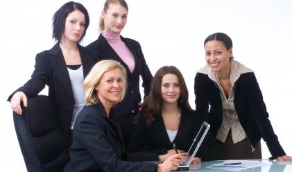 Жените в САЩ печелят 78% от заплатите на мъжете