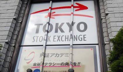 Японският Nikkei с най-голям спад от месец
