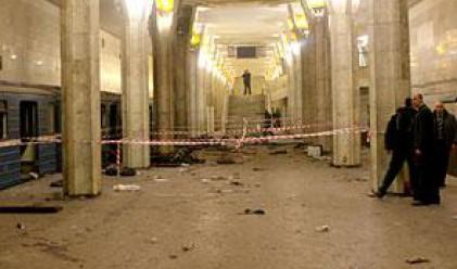 Атентат бе извършен в метрото в Беларус