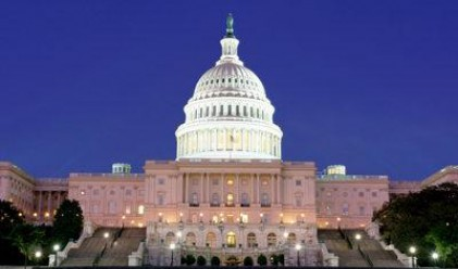 Арестуваха кмета на Вашингтон на протест срещу бюджета