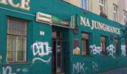 Френските фирми напускат Румъния