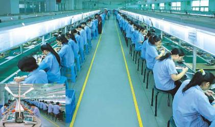 Foxconn обмисля 12 млрд. долара инвестиции в Бразилия