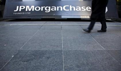 JPMorgan отчете по-голяма от очакваната печалба