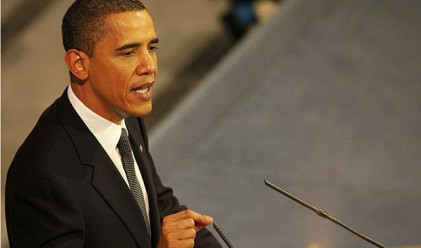 Обама представи плана си за икономии