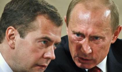 Путин: Може и двамата