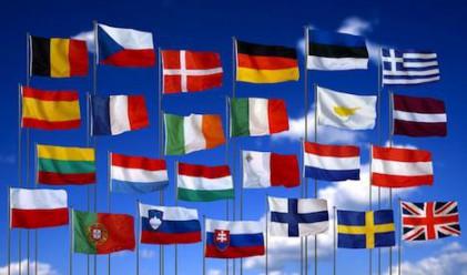 Коя нация е по-по-най?