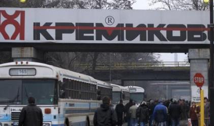 Сделката за Кремиковци-знак за края на кризата?