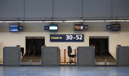 Най-странните опити за чекиране на багаж