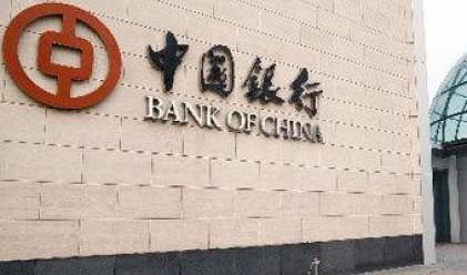 Валутните резерви на Китай превишиха 3 трлн. долара