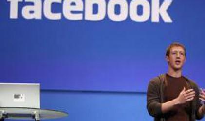 20-те най-големи Facebook групи имат половин милиард фенове