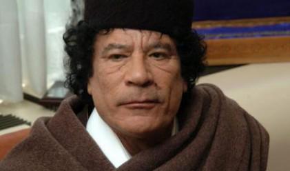 Кадафи си поиска парите