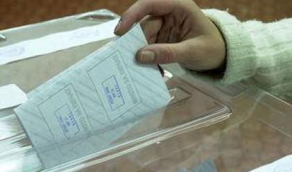 Обявиха състава на Централната избирателна комисия