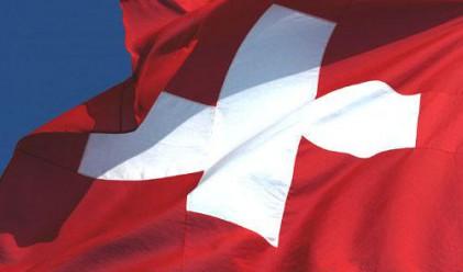 И Швейцария затвори пазара си за наши работници