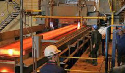 Спряха част от оловното производство на ОЦК