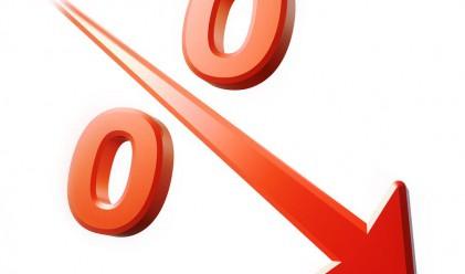 ЕЦБ ще продължава да се бори с инфлацията