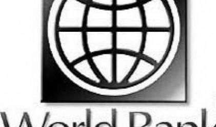 Световната банка: На крача сме от нова криза