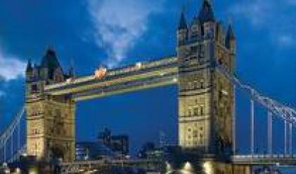 Рекордни цени искат продавачите на имоти в Лондон