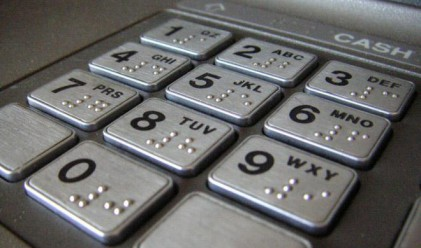 Хванаха българи, точили банкови карти в Швейцария