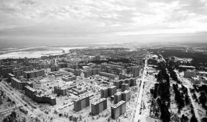България може да плати част от саркофага за Чернобил