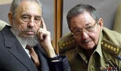 Фидел Кастро се оттегля, Куба започва перестройка