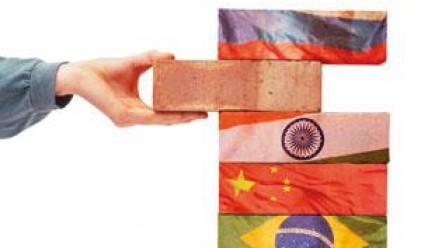 Ралито в БРИК страните към своя край?