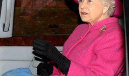 Десет неща, забранени за кралици и до днес