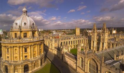 Оксфорд вече не е най-престижният британски университет