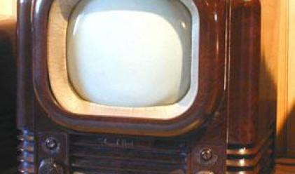 75-годишен телевизор бе продаден за 16 800 лири