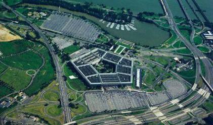 Публикуваха по грешка плановете за обновяване на Пентагона