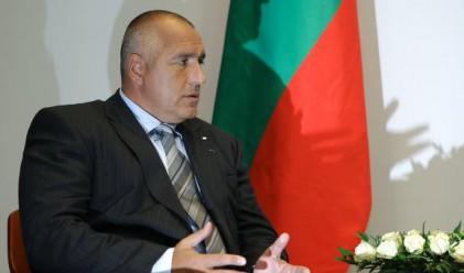 Борисов: Заплата по-висока от моята е наглост