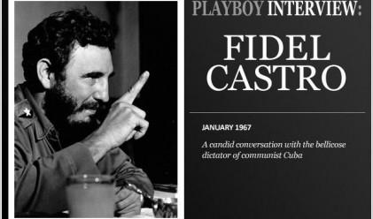 Най-скъпите предмети, свързани с Фидел Кастро