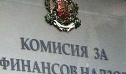 КФН потвърди два проспекта на София Хотел Балкан