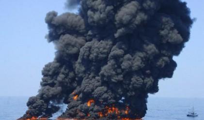 BP съди Transocean за 40 млрд. долара