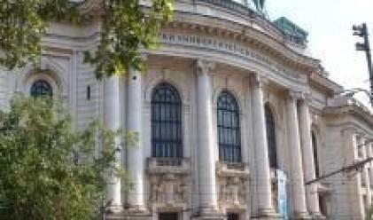 Променят финансирането на университетите от юли