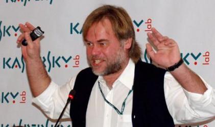 Отвлякоха сина на руски богаташ